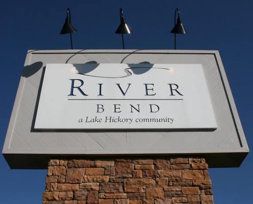 pylon signage at river bend hickory nc