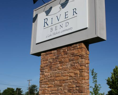 pylon sign at river bend hickory nc