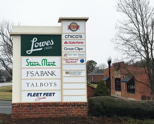 monument sign for retail shops in hickory nc