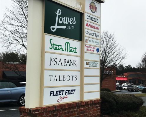 monument sign for retail in hickory nc